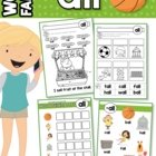 ALL Word Family unit - Games, Activities & Worksheets