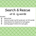 -at & -ig CVC word practice