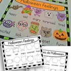 FREE 10 Halloween creatures feelings