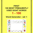 100 Most Frequently Used Sight Words - 1st -  First - Interactive
