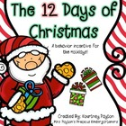 12 Days of Christmas Behavior Incentive Freebie