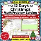 12 Days of Christmas Math Word Problems  Meaningful Mat