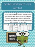 12 FUN Spelling Activities for ANY List