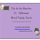 12 Most Commonly Used Word Family Sorts for Halloween or D