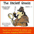 1201 The Ancient Greeks (grades 2-4) COMPLETE UNIT