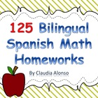 125 Kinder Math Homeworks (Bilingual English-Spanish)