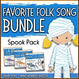 Favorite Folk Songs BUNDLE – SPOOK Pack Bulletin Board Set
