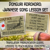 Donguri: Japanese song lesson set to teach syncopation and more