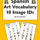 Spanish Art 18 Vocabulary Image IDs Worksheet