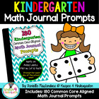 180 Kindergarten Math Journal Prompts (Common Core Based)