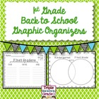 FREE - 1st Grade Back to School Graphic Organizers