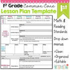 1st Grade Common Core Lesson Plan Template