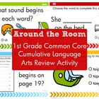1st Grade Cumulative Language Arts Review