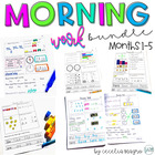 1st Grade Math and Literacy Common Core Morning Work Month