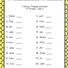 1st Grade Sight Word Work