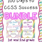 1st and 2nd Grade ELA- 100 Days to CCSS Success- Daily Rev