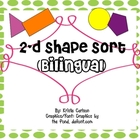 2-D Shape Sort 