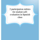 2 forms for self-evaluation of Spanish class participation