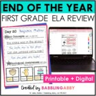 20 Day Check-Up {First Grade Review: Reading Foundational Skills}