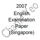 2007 Primary 1 English Examination Papers - Top Primary Sc