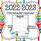2012-2013 School Year Calendar with Monthly IB Attitudes