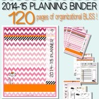 2014-2015 Teacher Organization Binder Pink Ombre style ...