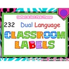 232 Classroom Labels in Safari and Hot Pink theme- Dual Language