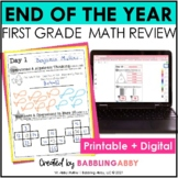 25 Day Check Up {1st Grade CCSS Math Review}