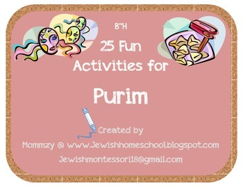25 Fun Activities for Purim