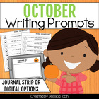 25 October Writing Journal Prompts