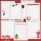 27 Christmas Writing Pages