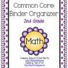 2nd Grade Common Core Binder Organizer for Math