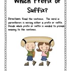 2nd Grade Common Core Camping Prefixes &amp; Suffixes