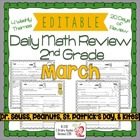 2nd Grade Common Core Daily Math Review/Morning Work- March