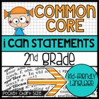 2nd Grade Common Core &quot;I Can&quot; Kid-Friendly Statements {hal