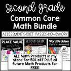 2nd Grade Common Core Math Bundle ~ 50% off bundle + all F
