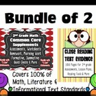 2nd Grade Common Core: Math & ELA Bundle of Two