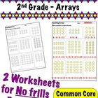 2nd Grade Counting Arrays No Frills Practice - Common Core 2.OA.4