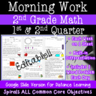 2nd Grade Daily Math Morning Work 1st and 2nd quarter