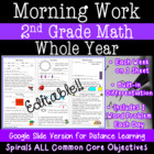 2nd Grade Daily Math Morning Work Whole Year Practice All