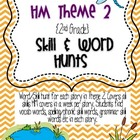 2nd Grade HM Story Skill &amp; Vocabulary Hunts Theme 2