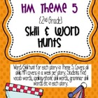 2nd Grade HM Story Skill & Vocabulary Hunts Theme 5