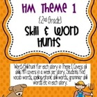 2nd Grade HM Story Skill &amp; Vocabulary Hunts