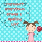 2nd Grade Harcourt Storytown Spelling Lists