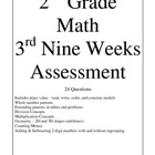 2nd Grade Math 3rd Nine Weeks Assessment