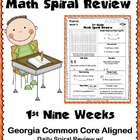 2nd Grade Math Spiral Review ~ 1st Quarter
