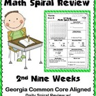 2nd Grade Math Spiral Review ~ 2nd Quarter