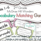 2nd Grade McGraw Hill Wonders Vocabulary Matching Game