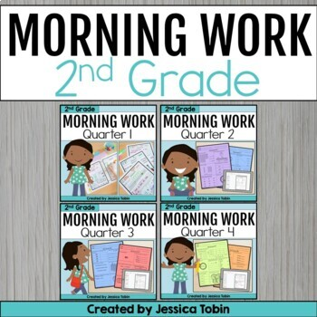 2nd Grade Morning Work for Common Core BUNDLE {4 Quarters-
