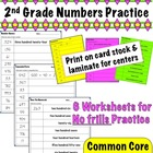 2nd Grade Numbers Practice - Common Core 2.NBT.3